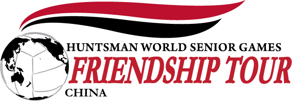 Friendship Tour to China